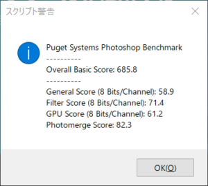 NG5300_photoshop_benchmark